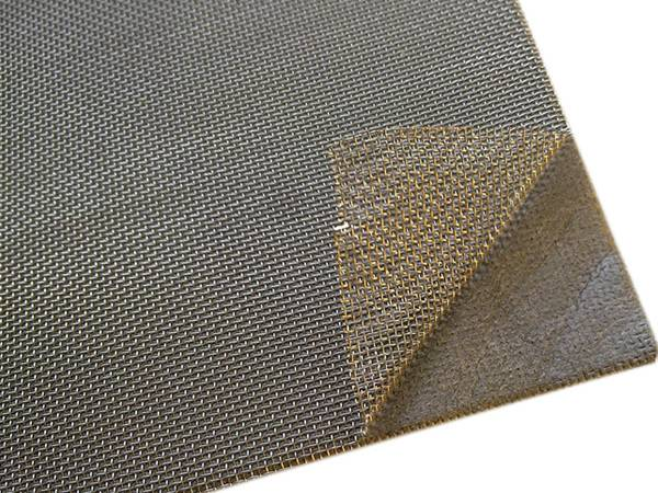 One sintered mesh laminate, plain weave square woven wire mesh, one layer is separated forcibly from its body.